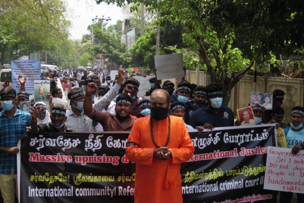 pearlonenews விசாரணையை வலியுறுத்திய பேரணி2