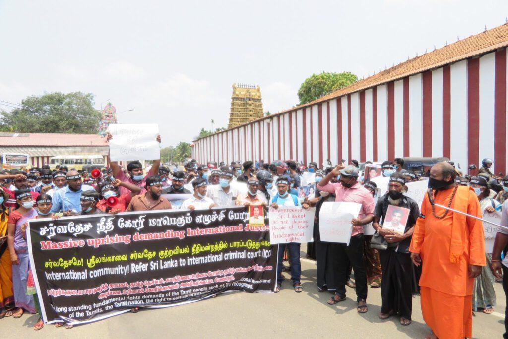 pearlonenews விசாரணையை வலியுறுத்திய பேரணி4