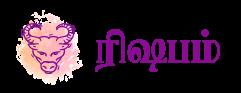 rishapam