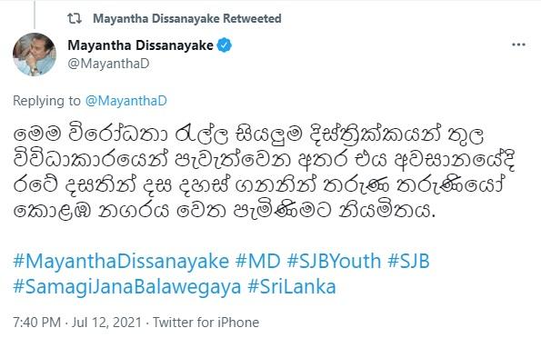 Mayantha