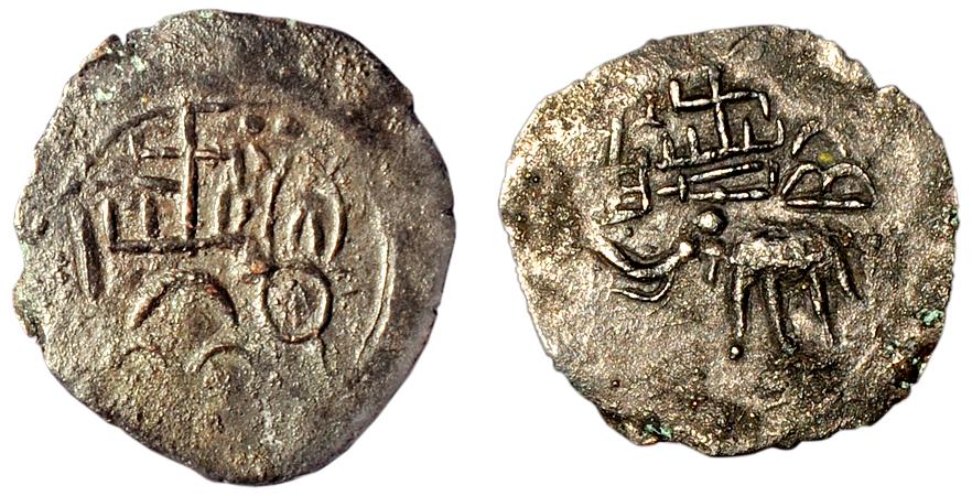 pearl one news Eliphant Swasthika coins 1 சுவாஸ்திக நாணயக்குத்திகள்